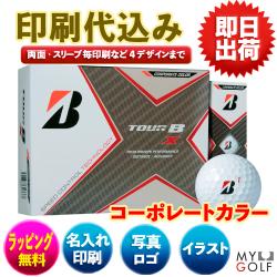ブリヂストンTOUR-B X コーポレートカラー(12球入)