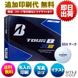 ブリヂストンTOUR-B XS(12球入)