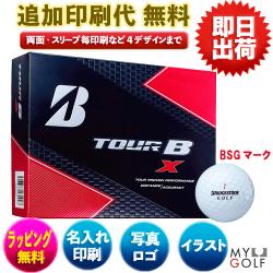 ブリヂストンTOUR-B X(12球入)