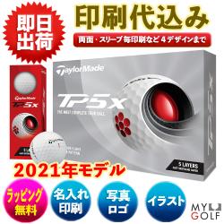 テーラーメイド TP5X(12球入)