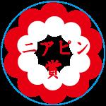 No.E-12